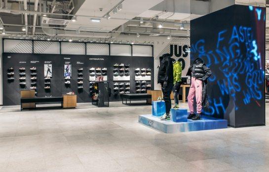 Nike (Москва)