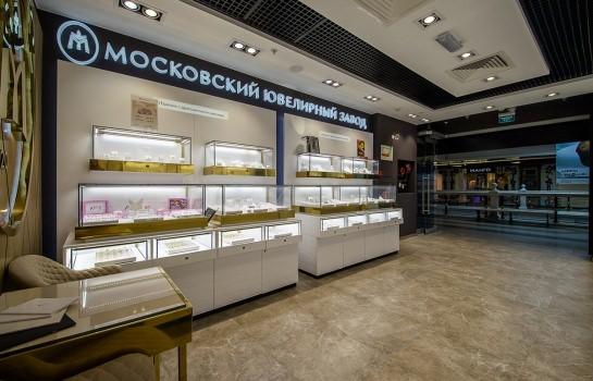 Московский Ювелирный Завод (Москва)